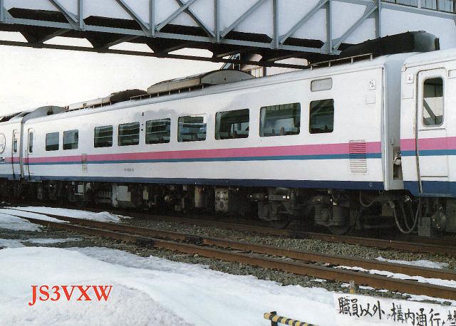 1986 JR北海道 フラノエクスプレス 増結用 キハ184 11