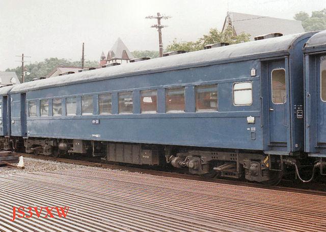 SLニセコ スハシ44 1