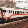 JR九州 S62 BUNBUN  キハ58 8001