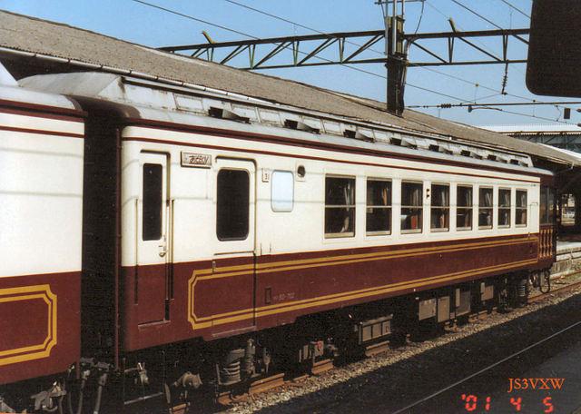 JR九州 S63.8 あそBOY③ オハフ50_702