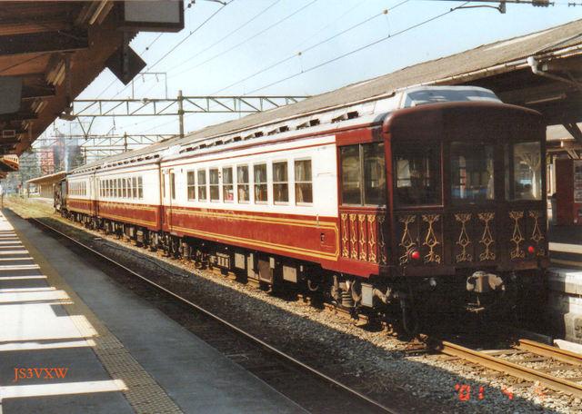 JR九州 S63.8 あそBOY 50系700番台3連_