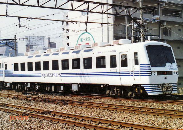 JR九州 S63 アクアエクスプレス  キハ28 7001