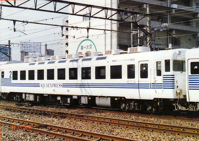 JR九州 S63 アクアエクスプレス  キハ58 7003