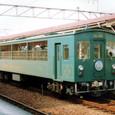 JR四国 1998 瀬戸大橋トロッコ キクハ32-501