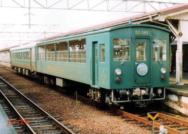 JR四国 1998 瀬戸大橋トロッコ