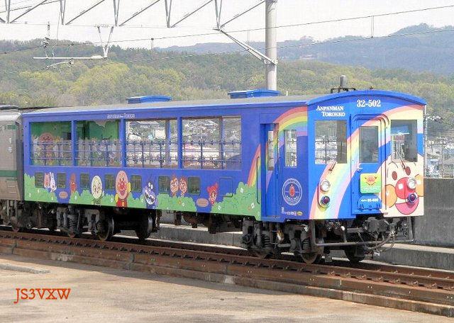 JR四国 2006 アンパンマントロッコ キクハ32_502