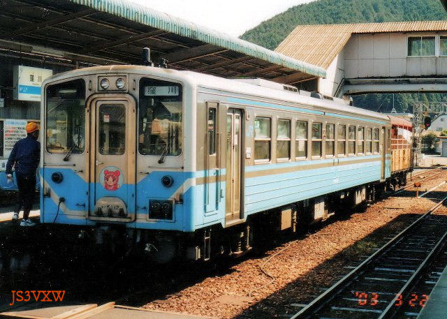 JR四国 1984 清流しまんと号トロッコ用動力車兼控車 キハ54形 キハ54-12