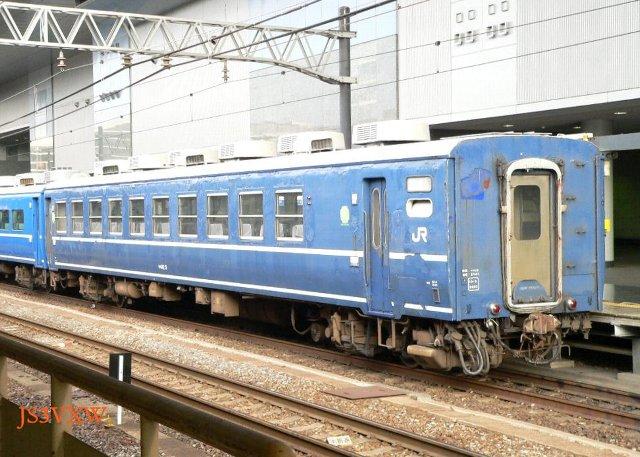 JR四国 1988 ムーンライト高知(従来塗装)② オロ12_5