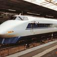 JR東海 新幹線 100系9000番台 X1編成① 123-9001
