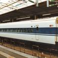 JR東海 新幹線 100系9000番台 X1編成③ 125-9001