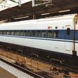 JR東海 新幹線 100系9000番台 X1編成④ 126-9002