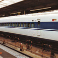 JR東海 新幹線 100系9000番台 X1編成⑤ 125-9002