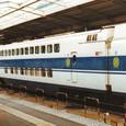 JR東海 新幹線 100系9000番台 X1編成⑨ 149-9001