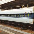 JR東海 新幹線 100系9000番台 X1編成⑩ 116-9001