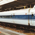 JR東海 新幹線 100系9000番台 X1編成⑪ 125-9701