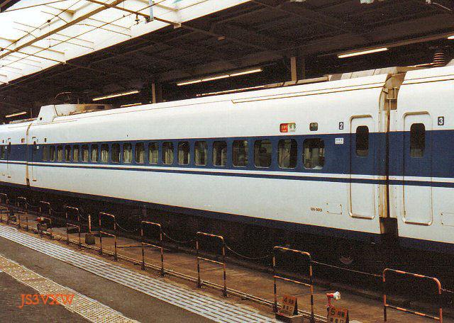JR東海 新幹線 100系9000番台 X1編成② 126-9001