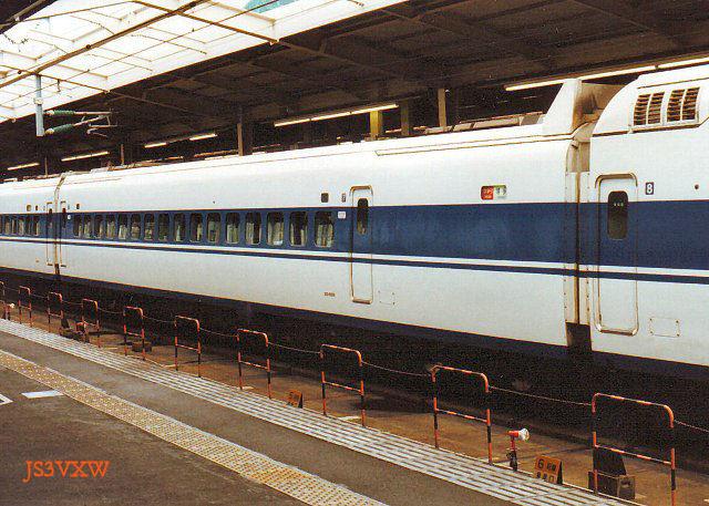 JR東海 新幹線 100系9000番台 X1編成⑦ 125-9501
