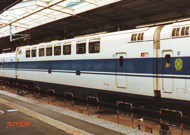 JR東海 新幹線 100系9000番台 X1編成⑧ 168-9001