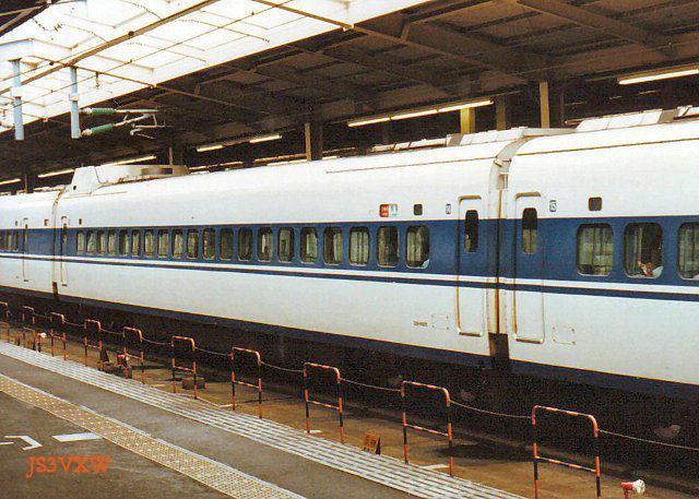 JR東海 新幹線 100系9000番台 X1編成⑭ 126-9005