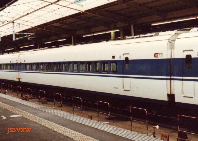 JR東海 新幹線 100系9000番台 X1編成⑮ 125-9004