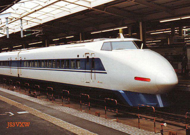 JR東海 新幹線 100系9000番台 X1編成⑯ 124-9001