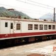 JR東海 119系 *W5編成 クモハ123形40番台 クモハ123-45(後位側) 静岡運転所