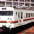 JR東海 119系 W4編成 クモハ123形5040番台 クモハ123-5044(前位側) 静岡運転所