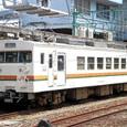 JR東海 119系 W4編成 クモハ123形5040番台 クモハ123-5044(後位側) 静岡運転所