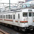 JR東海 119系 W7編成 クモハ123形600番台 クモハ123-602(後位側) 静岡運転所