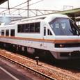 JR東海 1988 リゾートライナー③ キロ80_801