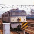 JR東海 カートレイン名古屋 EF65 112(機関車のみ)