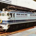 JR東海 カートレイン名古屋 EF65 112(ユーロライナー色)