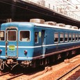JR東海 1982 いこい① スロフ12_811