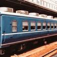 JR東海 1982 いこい② オロ12_821