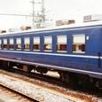 JR東海 1982 いこい③ オロ12_822