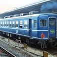 JR東海 1982 いこい⑥ スロフ12_812