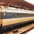 JR西日本 0系補遺-H42編成⑪ 15-42 グリーン車.