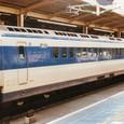 JR西日本 0系補遺-N99編成⑧ 36-1003 食堂車