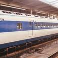 JR西日本 0系補遺-旧R12編成③ 25-2905