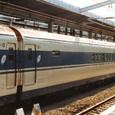 JR西日本 0系補遺-旧R8編成③ 37-5532