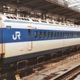 *JR西日本 0系 旧R17編成⑤ 25-1064