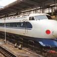 JR西日本 0系 R1編成① 21-5035 アコモ改良車