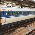 JR西日本 0系 R1編成④ 26-5032 アコモ改良車