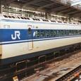 JR西日本 0系 R1編成⑤ 25-7038 アコモ改良車