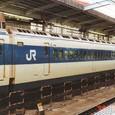 *JR西日本 0系 旧R21編成⑤ 25-1023