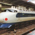 *JR西日本 0系 旧R21編成⑥ 22-2007