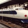 *JR西日本 0系 旧R23編成① 21-3901