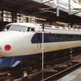 *JR西日本 0系 旧R23編成⑥ 22-3901