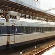 JR西日本 0系 R25編成② 26-5246 アコモ改良車