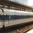 JR西日本 0系 R25編成③ 37-7535 アコモ改良車